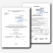 Патентные исследования Оформление отчета по ГОСТ Р  Образец отчёта о патентных исследованиях